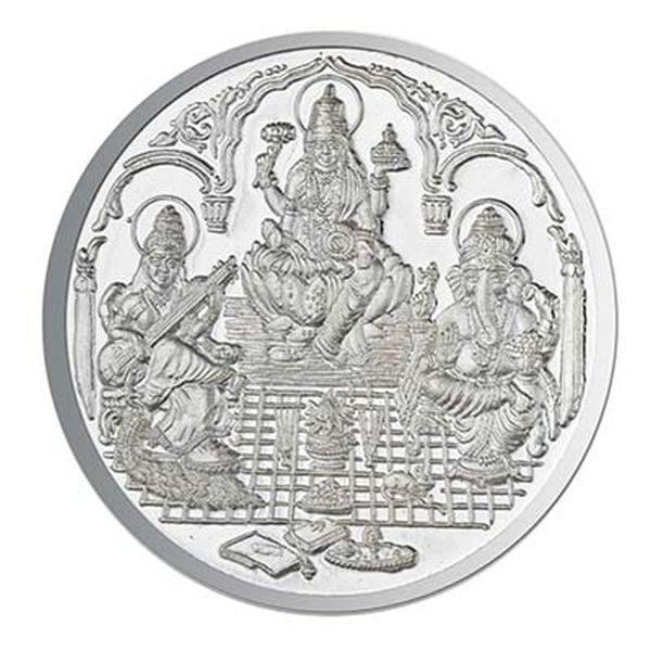10 Grams Saraswathi Ganesh and Lakshmi Silver Coin